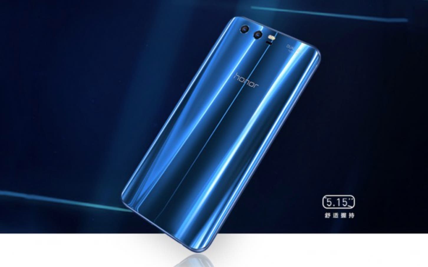 Honor 9 Official