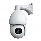 ip-kamera-smart-home