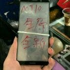 Huawei Mate 10 Frontpanel