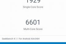 Nokia 8 Geekbench