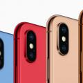 iPhone 9 in unterschiedlichen Farben