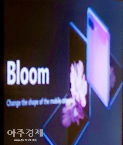 Samsung Galaxy Bloom Leak